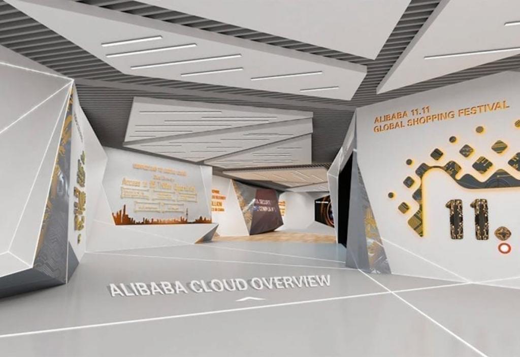 Alibaba 3D virtual booth design